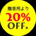 icon_zyori20