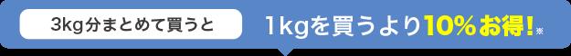 momo_matome_subti_3kg