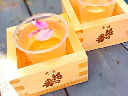 県産酒(花らん香ろん)×ハナウタカジツの写真