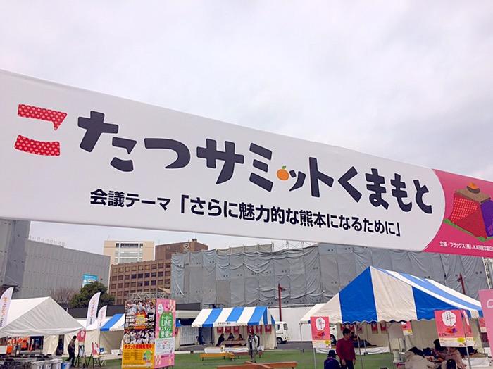 img_9446-1.jpeg