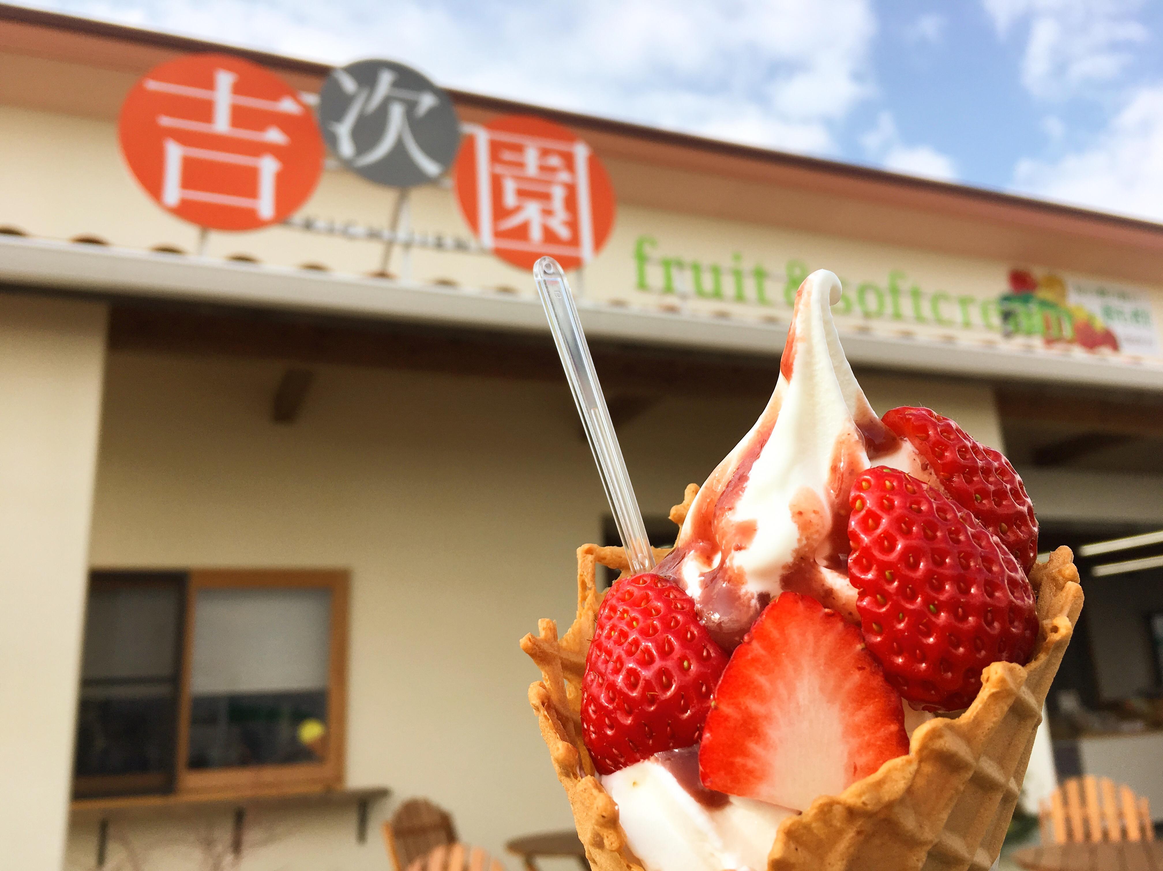 イチゴのソフトクリーム