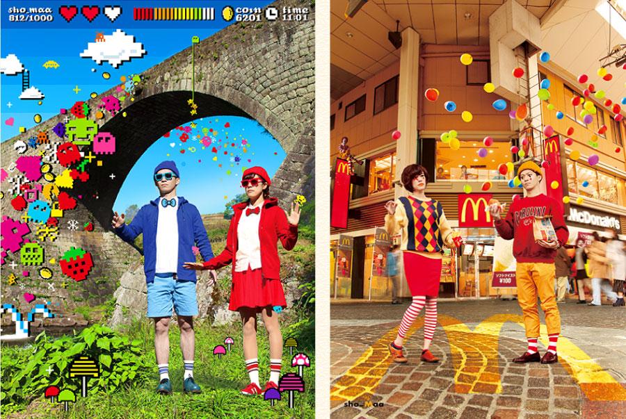 思わず訪れたくなる熊本を舞台にしたデジタルアート