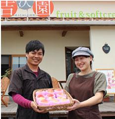 吉次園カフェの写真
