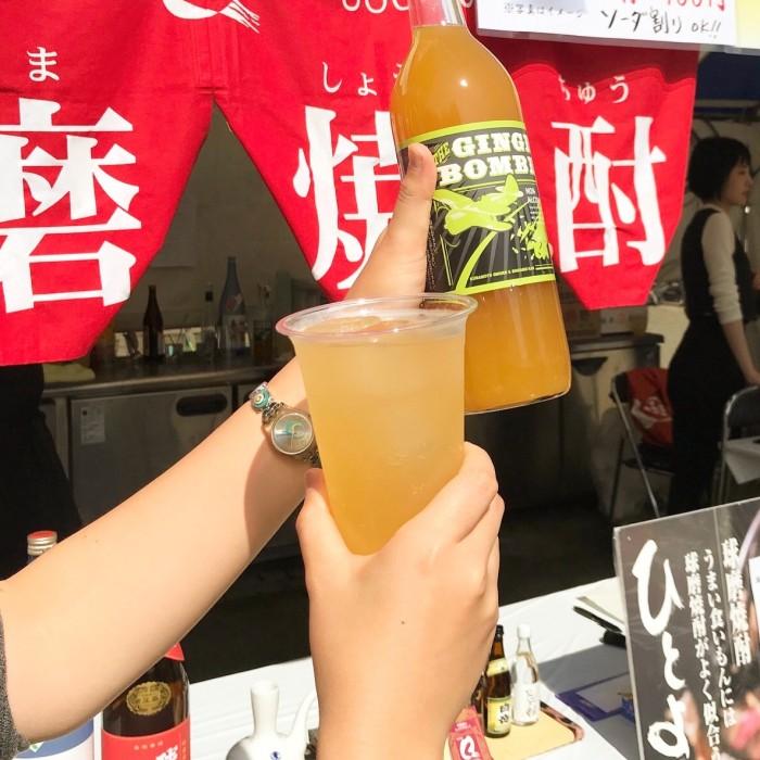 九州観光・物産フェア