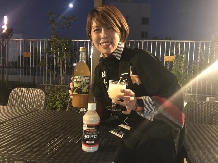 甘酒×ジンジャーボンバー