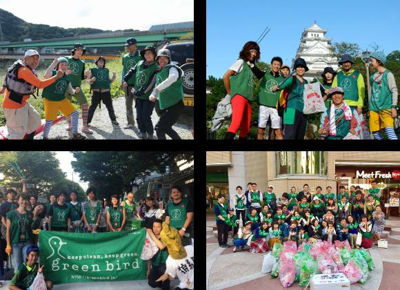 「ゴミ拾いで街をきれいに」ゴミ袋1個×熊本県産みかんの写真