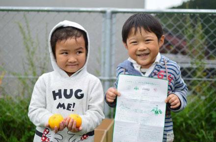 予想以上の贈り物子どもたちの笑顔がいっぱいの写真