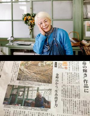 花峰館との出会いがもたらしたライフスタイルと心の変化の写真