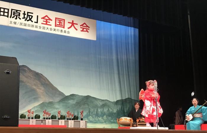 民謡「田原坂」全国大会