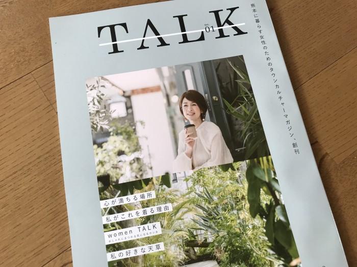 「TALK」