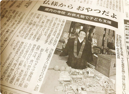 12_shimizutani02