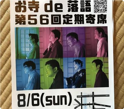 12_shimizutani03
