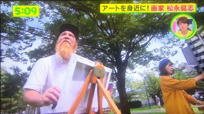 KKT「テレビタ」