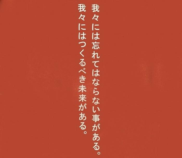 熊本リーダーズカンファレンス2018