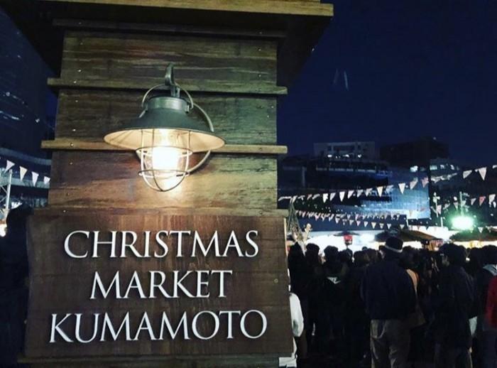 クリスマスマーケット熊本 初日