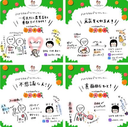 22_nakasone002