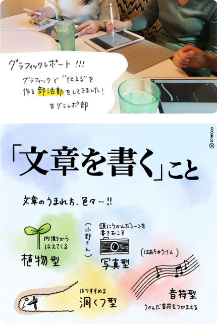 22_nakasone003