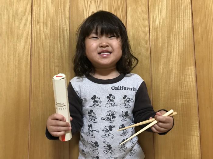 竹のお箸「okaeri」